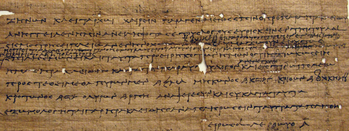 Papiro controvertido
